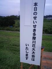 Ts3k0155