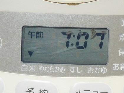 P1010925