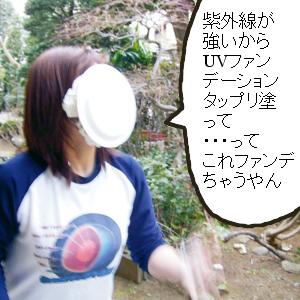 Neta_008_cocolog_oekaki_2009_07_0_3