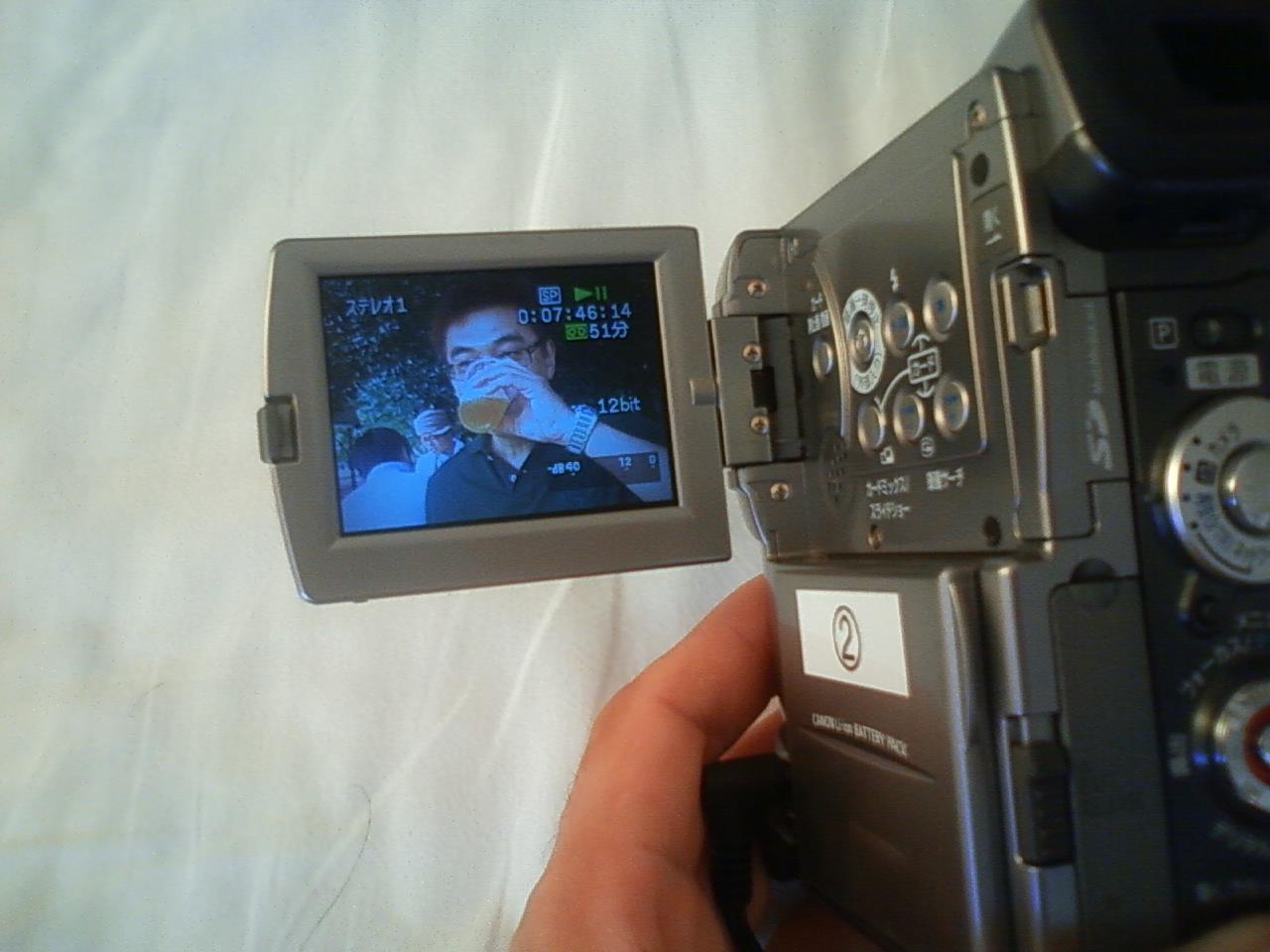 入院23日目(10/15) ビデオレター
