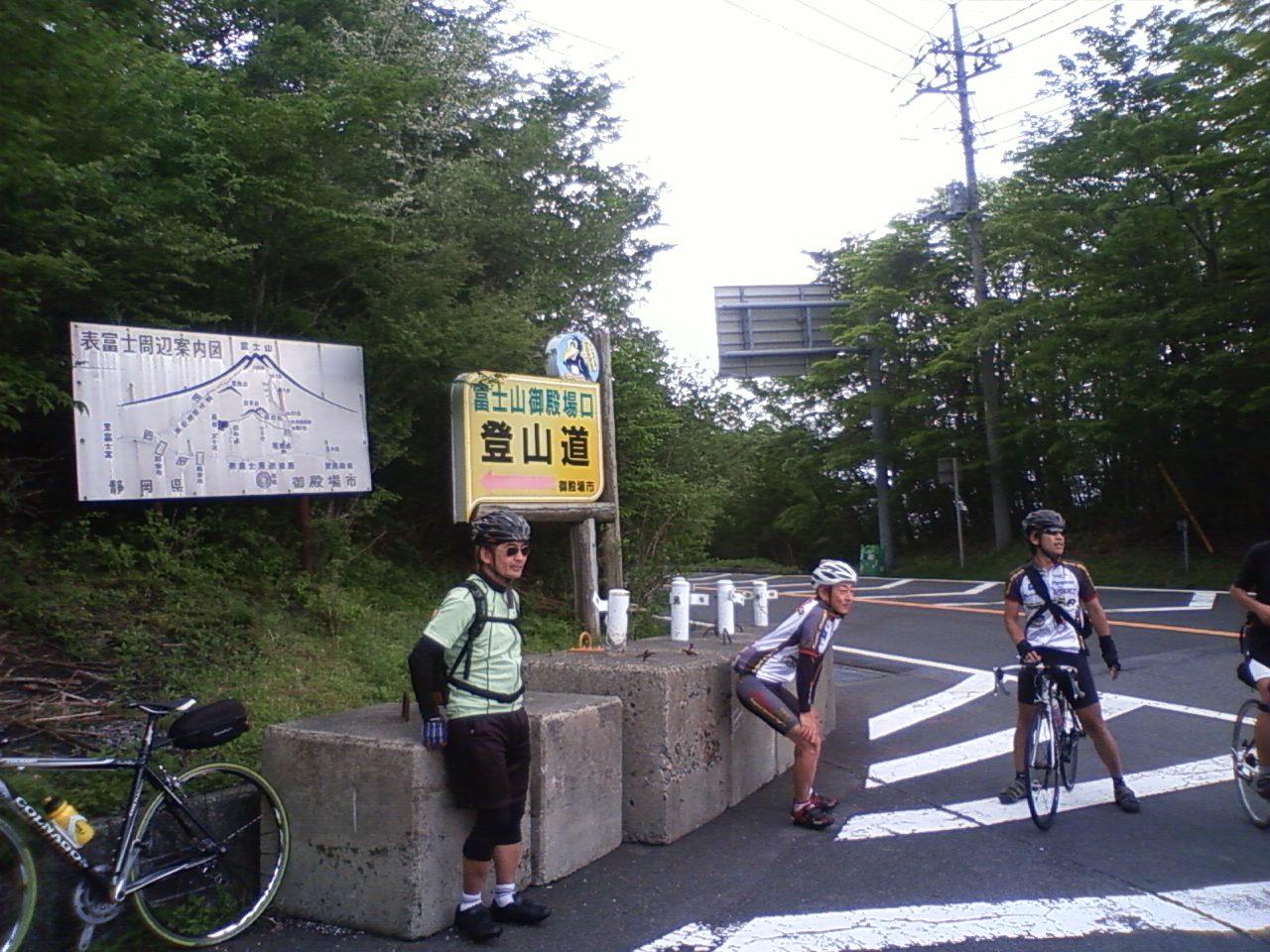 富士登山口なう